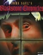 Постер к игре John Saul's Blackstone Chronicles